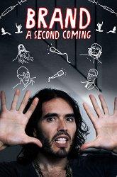 Постер Рассел Бренд: Второе пришествие