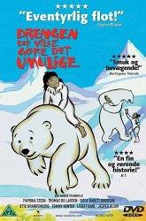 Постер Мальчик, который хотел быть медведем