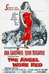 Постер Ангел был в красном
