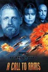 Постер Вавилон-5: Призыв к оружию
