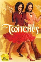 Постер Ведьмы-близняшки
