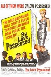 Постер Охваченные любовью