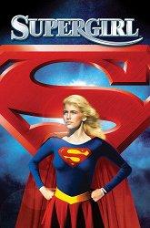 Постер Супергерл