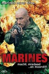 Постер Морская пехота