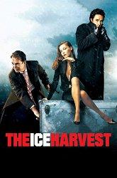 Постер Ледяной урожай