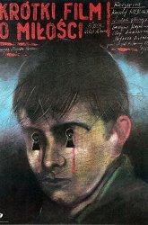 Постер Короткий фильм о любви