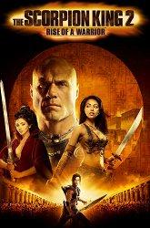 Постер Царь скорпионов-2: Восхождение воина