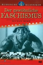 Постер Обыкновенный фашизм