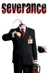 Постер Корпоративка