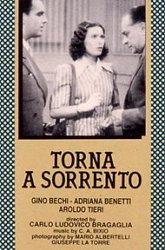 Постер Вернись в Сорренто