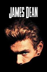 Постер Джеймс Дин