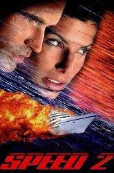 Постер Скорость-2: Круиз-контроль