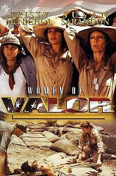 Постер Отважные женщины