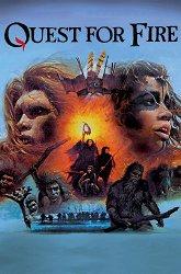 Постер Битва за огонь
