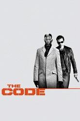 Постер Кодекс вора