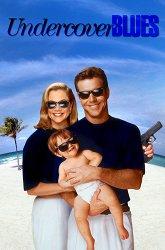 Постер Семейство Блюз под прикрытием