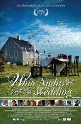 Постер Свадьба белой ночью