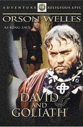 Постер Давид и Голиаф