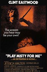 Постер Сыграй мне «Туманно»