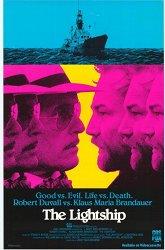 Постер Корабль-маяк