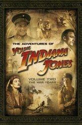 Постер Приключения молодого Индианы Джонса: Оганга, дающий и забирающий жизнь