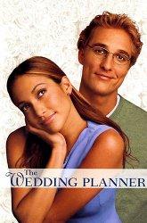 Постер Свадебный переполох