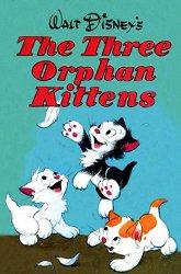 Постер Три котеночка-сиротки