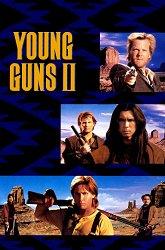 Постер Молодые стрелки-2