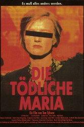 Постер Смертоносная Мария