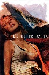 Постер Кривая линия