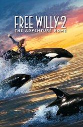 Постер Освободите Вилли-2