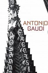 Постер Антонио Гауди