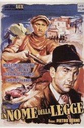 Постер Под небом Сицилии