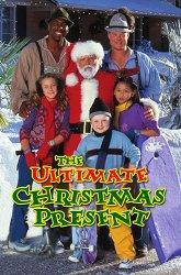 Постер Спасти Рождество