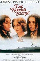 Постер Сестры Бронте