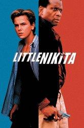 Постер Маленький Никита