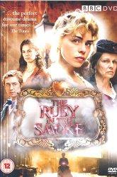Постер Тайны Салли Локхарт: Рубин во мгле