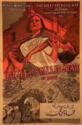 Постер Сталинградская битва