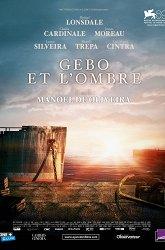 Постер Жебо и тень