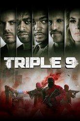 Постер Три девятки