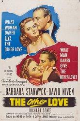 Постер Другая любовь