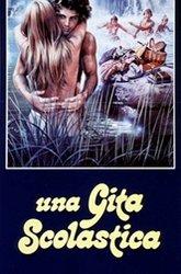 Постер Студенческий поход