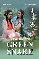 Постер Зеленая змея