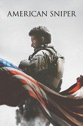 Постер Снайпер