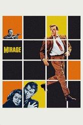 Постер Мираж