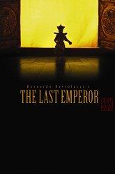 Постер Последний император
