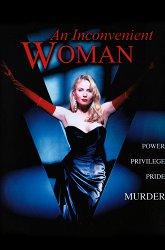 Постер Неудобная женщина