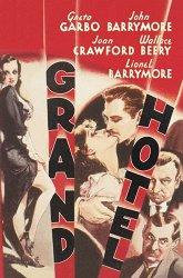 Постер Гранд-отель