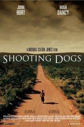 Постер Отстреливая собак