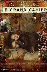 Постер Толстая тетрадь